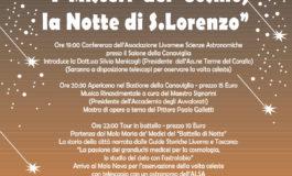 """""""I Misteri del Cosmo, la Notte di S.Lorenzo"""""""